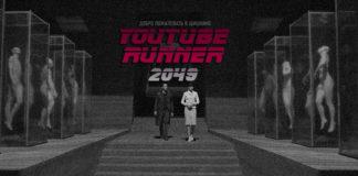бегущий по лезвию 2049 (2017) кадр из фильма